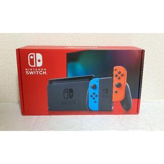 Nintendo Switch - 新品 ニンテンドースイッチ 本体 ネオンレッド ブルー
