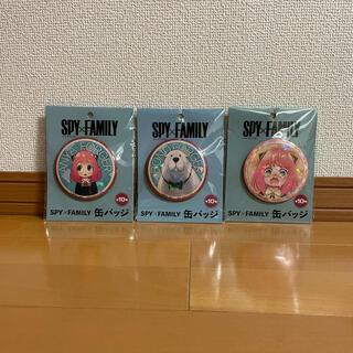 SPY×FAMILY スパイファミリー 缶バッジ アミューズメント アーニャ