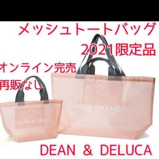新品 DEAN&DELUCA トートバッグ LとSサイズ ピンク バッグ輸入品