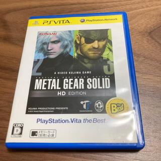 PlayStation Vita - メタルギアソリッド HDエディション