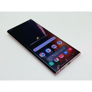 SAMSUNG - [1371] 美品 galaxy note20 Ultra 256GB
