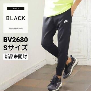 NIKE - ナイキ スウェット  フレンチテリー ジョガーパンツ ブラック bv2680