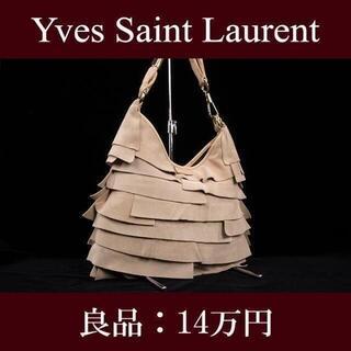 Yves Saint Laurent Beaute - 【全額返金保証・送料無料・良品】サンローラン・ショルダーバッグ(F092)