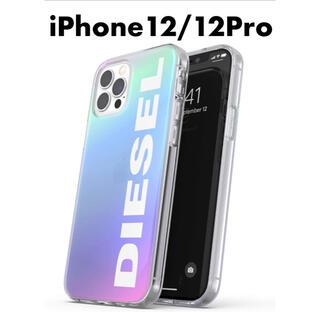 ディーゼル(DIESEL)の◇DIESELディーゼル◇ iPhoneケース ホログラムホワイト 白 オシャレ(iPhoneケース)