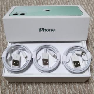 iPhone充電器 充電コード 充電ケーブル ライトニングケーブル  携帯充電