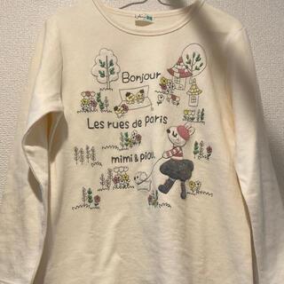 ニットプランナー(KP)のKP ニットプランナー トレーナー(Tシャツ/カットソー)