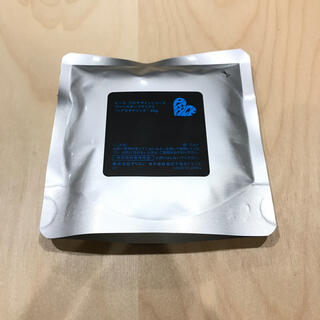 ARIMINO - 【新品】アリミノ ピース フリーズキープ ワックス 詰替え80g【送料込み】