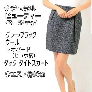 ナチュラルビューティーベーシック(NATURAL BEAUTY BASIC)のナチュラルビューティーベーシック グレー タック タイトスカート Mサイズ/9号(ひざ丈スカート)
