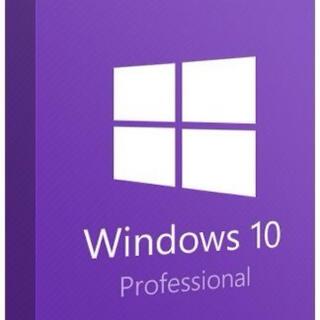 Windows 10Pro プロダクトキー