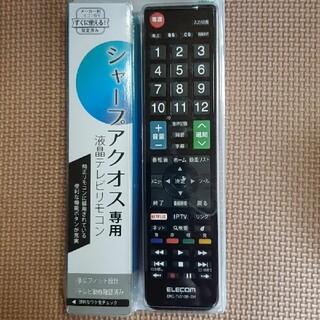 ELECOM - シャープアクオス専用テレビリモコン