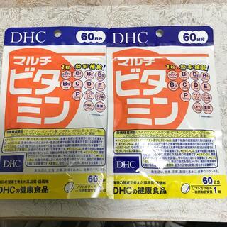 ディーエイチシー(DHC)のマルチビタミン2個(ビタミン)