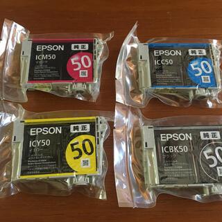 エプソン EPSON 純正インク IC50 4色
