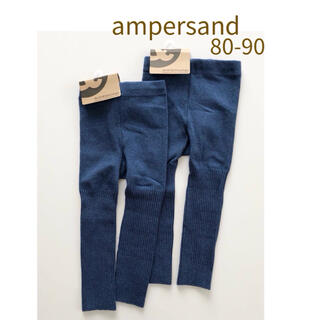 アンパサンド(ampersand)のアンパサンド ampersand  リブニット スパッツ 80 90 セット(パンツ/スパッツ)