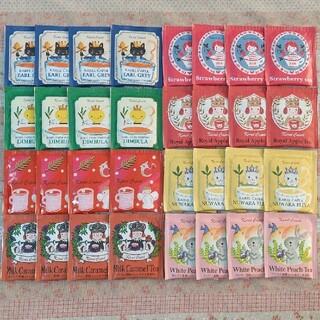カレルチャペック紅茶店✤飲み比べセット8種類×4p〈32p〉