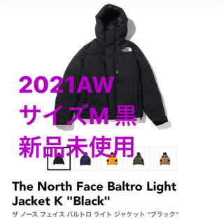 THE NORTH FACE - The North Face Baltro Light Jacket K 黒