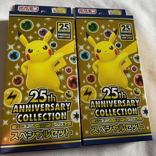 ポケモン - ポケモン25周年アニバーサリーコレクション スペシャルセット