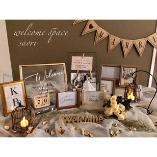 出品初日限定価格❣️人気のナチュラル ウェルカムスペースまとめ売りセット 結婚式