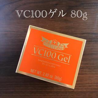 ドクターシーラボ(Dr.Ci Labo)の残り2 ドクターシーラボ VC100ゲル 80g(オールインワン化粧品)