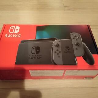 Nintendo Switch - 任天堂スイッチ 本体 グレー 新品