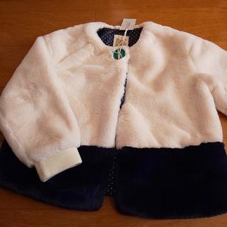 ニットプランナー(KP)の【新品】130KPトロワラパン☆白×紺ボアジャケット(ジャケット/上着)