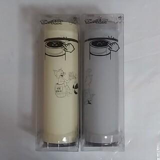 トムとジェリー 水筒 温度センサー付き ステンレスボトル 2種セット(弁当用品)