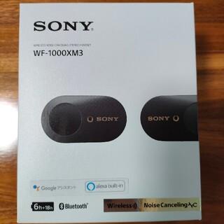 SONY - SONY ノイズキャンセル機能搭載 完全ワイヤレスイヤホン WF-1000XM3