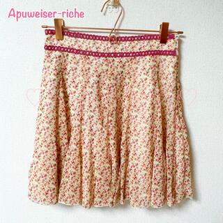 アプワイザーリッシェ(Apuweiser-riche)のApuweiser-riche♡リバティプリントスカート(ミニスカート)
