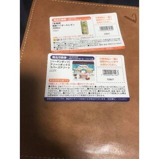 ファミマ ファミリーマート 700円くじ 商品引換券