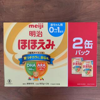 明治 - 【27日までリク様専用】明治ほほえみ2缶パック