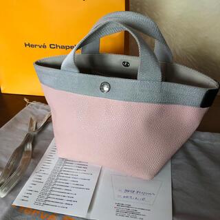 Herve Chapelier - エルベシャプリエ 701GP