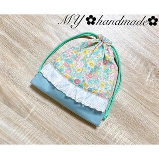 巾着 花柄 リボン グリーン レース ハンドメイド 給食袋 コップ袋 シューズ袋(外出用品)