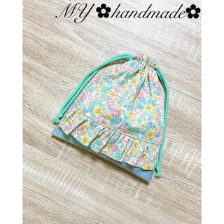 巾着 花柄 リボン グリーン フリル ハンドメイド 給食袋 コップ袋 シューズ袋(外出用品)