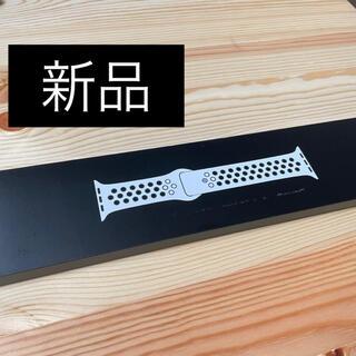 アップルウォッチ(Apple Watch)のApple Watch  38mm 40mm 41mm 純正 バンド ベルト  (その他)