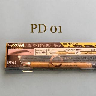 noevir - エクセル パウダー&ペンシルアイブロウ  EX PD01 ナチュラルブラウン