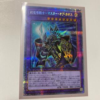 コナミ(KONAMI)の超魔導戦士-マスター・オブ・カオス(シングルカード)