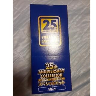 25thポケモンカードゲーム25th ANNIVERSARY COLLECTI(Box/デッキ/パック)