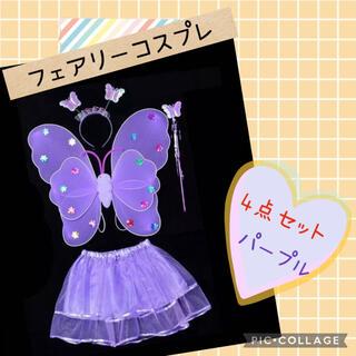 ハロウィン  子ども 女の子 妖精 蝶 コスチューム かわいい 4点セット (衣装一式)