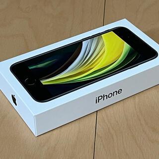 iPhone - 新品未使用 SIMフリー iPhoneSE 第2世代 128GB ブラック