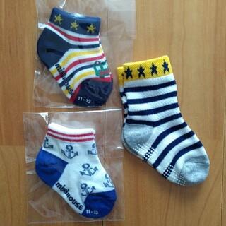 mikihouse - 【新品】ミキハウス 靴下 11~13cm 9~15cm 3足セット