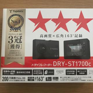ユピテル(Yupiteru)のユピテルドライブレコーダー DRY-ST1700c(セキュリティ)