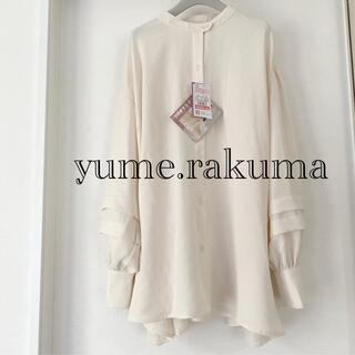 しまむら - 新品 しまむら ちょこび デザインとろみシャツ 袖ボリュームデザイン ブラウス