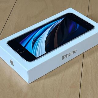 iPhone - 新品未使用 SIMフリー iPhoneSE 第2世代 64GB ホワイト