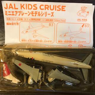 ジャル(ニホンコウクウ)(JAL(日本航空))のミニエアプレーンモデルシリーズ B3(模型/プラモデル)