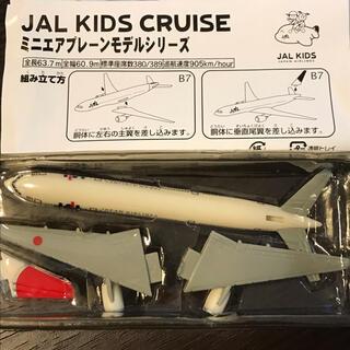 ジャル(ニホンコウクウ)(JAL(日本航空))のミニエアプレーンモデルシリーズ B7(模型/プラモデル)