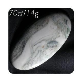 70ct バンデットオパール 天然石 ルース DIY ハンドメイド 2465
