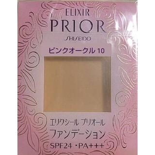PRIOR - プリオール クリーミーパクトUV ピンクオークル10