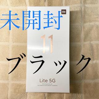 ANDROID - 【Xiaomi】Mi 11 Lite 5G【シャオミ】
