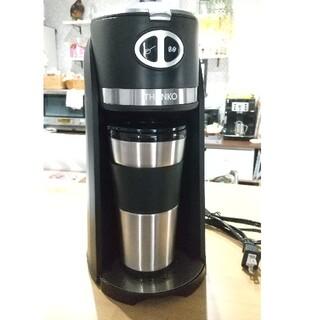 「俺のバリスタ」THANKOミル付きコーヒーメーカー