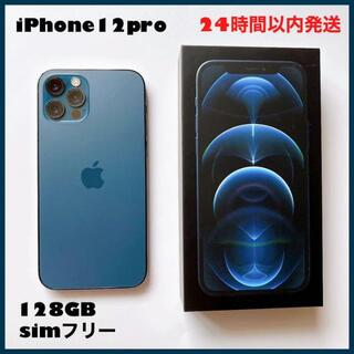 Apple - iPhone12 pro Pacific Blue 128GB SIMフリー美品