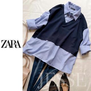 ZARA - ZARA ストライプシャツ ドッキング 異素材 切替ブラウス ネイビー